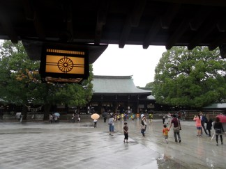 Meiji Shine, Tokyo, Japan