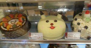 little bakery in beijing china