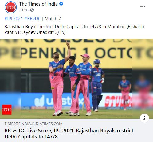 how times of india use different social media image