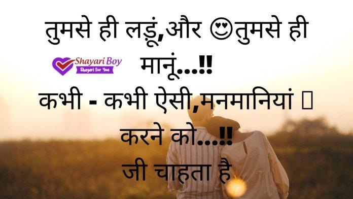 Shayari hindi me