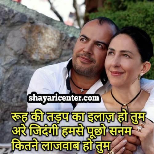 Love Quotes In Hindi With Images Download Hd