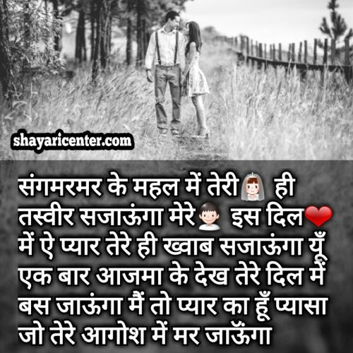 Sad Quotes For Wife