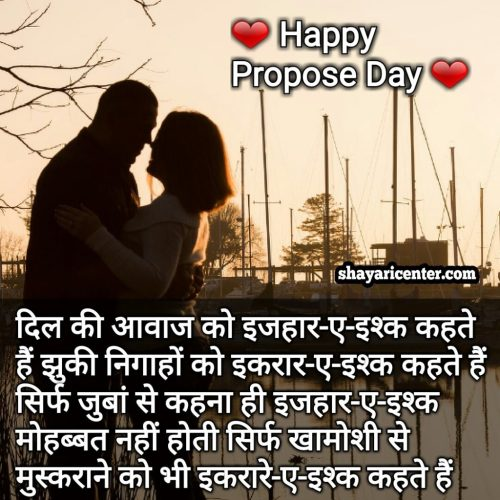 special propose day for instagram