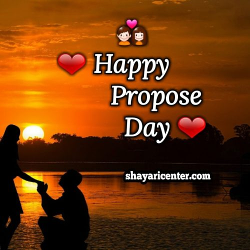 propose day image shayari for her