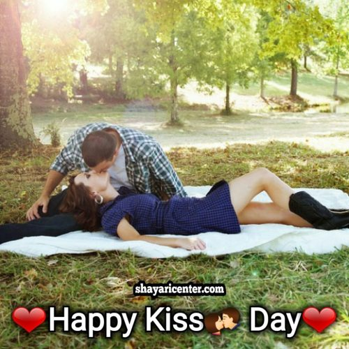happy kiss day images and status