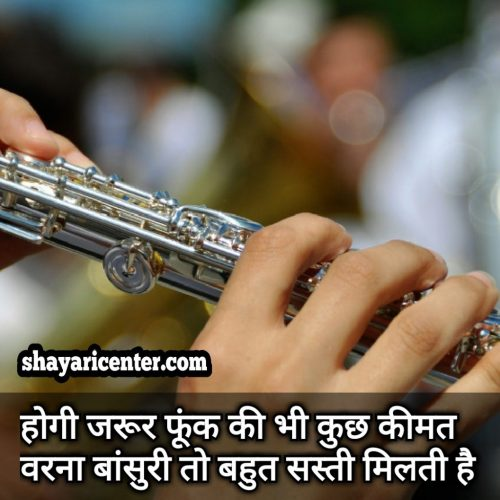 nice life quotes in hindi