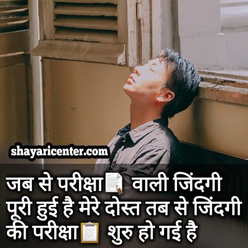 quotes based on truth of life