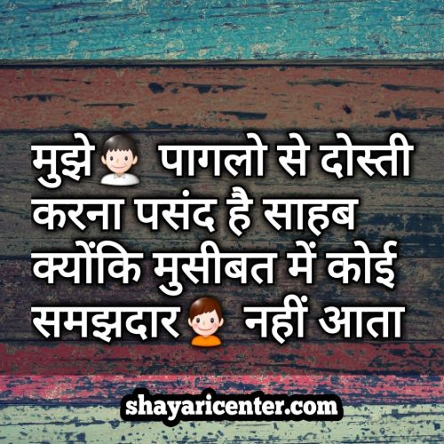 quotes on truth of life with images