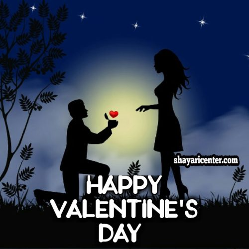 pictures of happy valentine's day