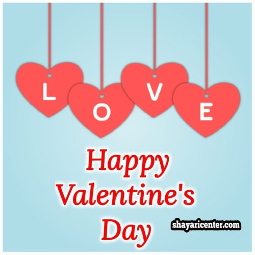 images of valentine day download