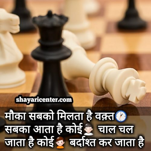 short quotes about truth of life