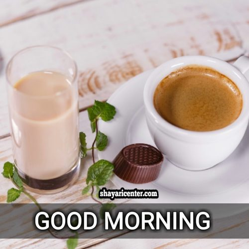 love good morning images in hindi
