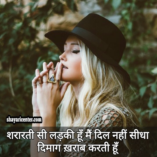 attitude girl dp for whatsapp in punjabi