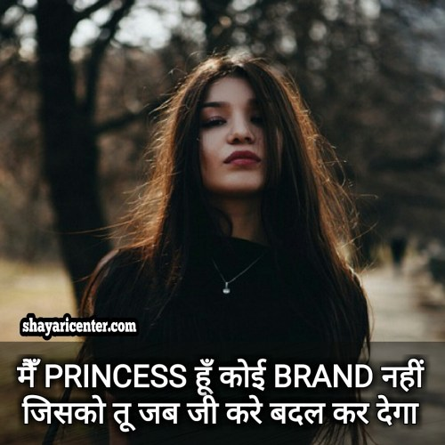 whatsapp dp images for girl with quotes in hindi
