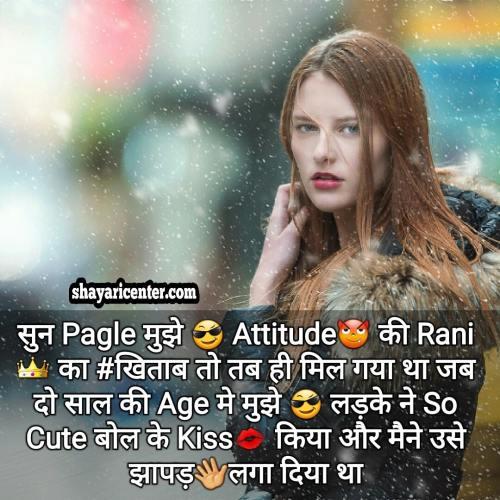 girls attitude whatsapp status in hindi with images