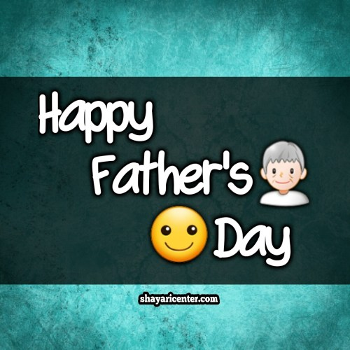 shayari on father and daughter in hindi with images