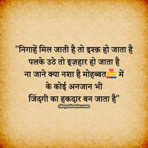 Broken Heart Quotes In Hindi With Images