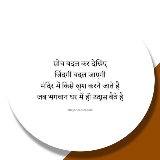 Mother quotes from daughter in hindi