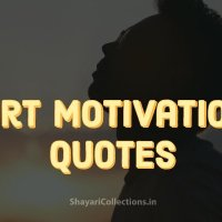 Short Motivational Quotes for Life, Love, Work | Inspirational Quotes