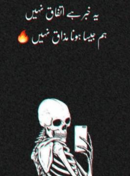 adult shayari poetry