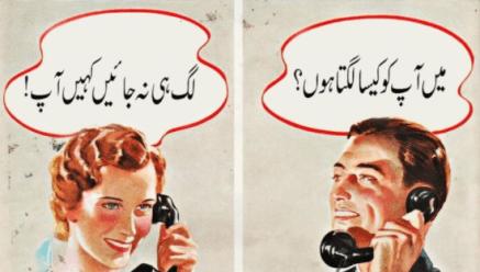 Funny adult shayari poetry