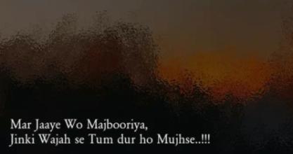 majburi shayari poetry