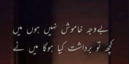 kadar shayari poetry