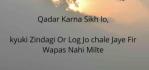 Kadar Shayari in Urdu/Hindi (Love Shayari Poetry)