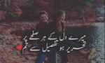 Facebook Status Shayari in Urdu/Hindi (Poetry on Facebook Status)
