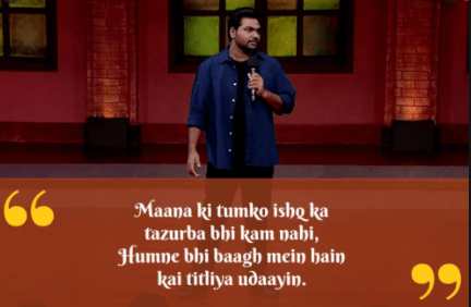 poetry of zakir khan shayari