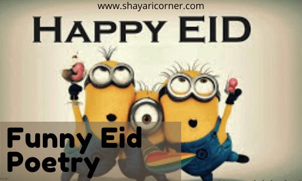 eid funny shayari