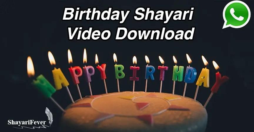 Birthday Shayari Video Download 2020 Happy Birthday Whatsapp Status Video Download Hindi