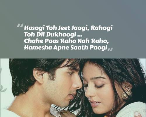 Bollywood Shayari in Hindi