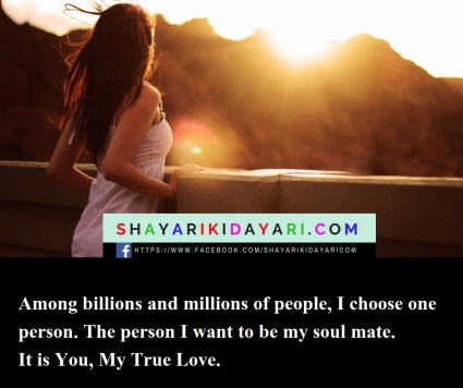 Among billions and millions of people, my true love quotes