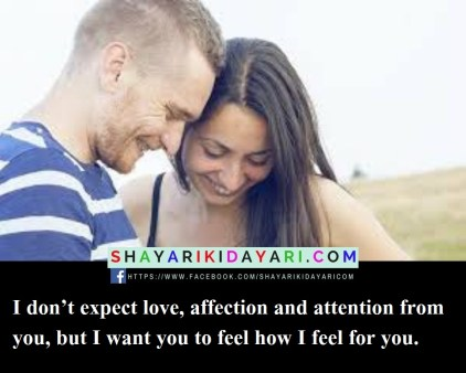I don't expect love, affection and attention from you, emotional love quotes