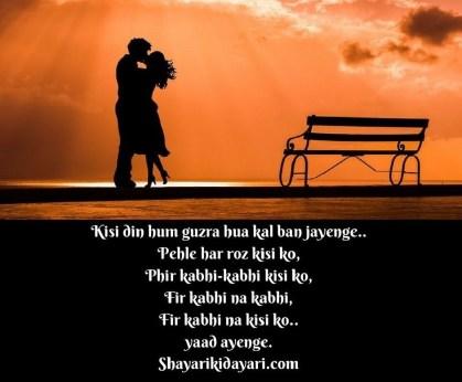 Miss u Shayari in Hindi for boyfriend
