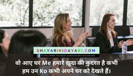 Swagat shayari in hindi for anchoring