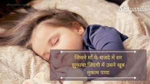 mother love images