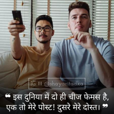Happy Friendship Day Quotes for Best Friend with Images