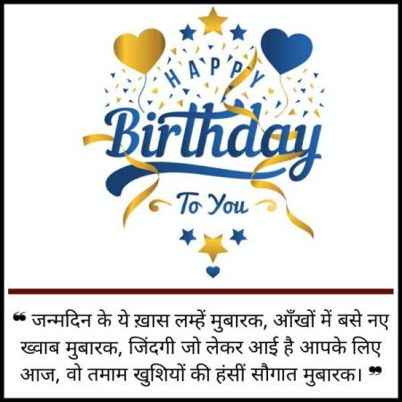 Best Romantic Birthday Wishes for Gf