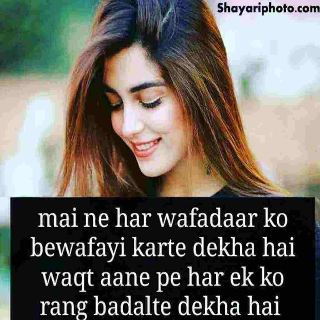 Dear Zindagi Wallpaper With Quotes Shayari Download Shayari Download Photo Shayari Download