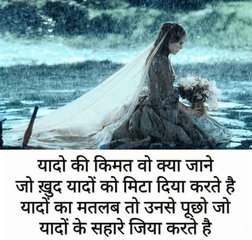 Awesome Shayari photo