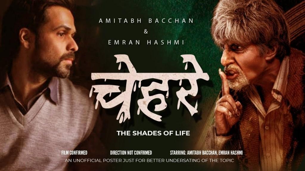 Chehre Full HD Movie Download Leaked by kuttymovies, tamilrockers, isaimini, Filmyzilla, Filmywap