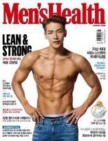Jun.K 2PM Men's Health Cover
