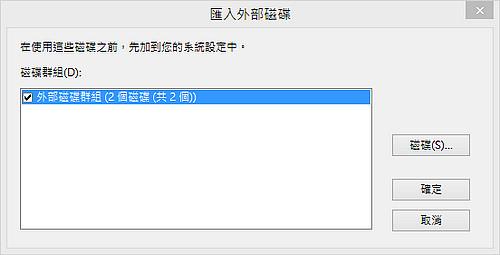 Change-PC-02