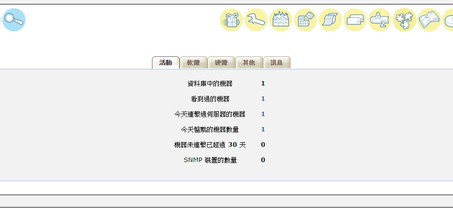 2015-03-22_024307