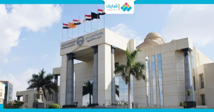 أسعار كليات جامعة مصر للعلوم والتكنولوجيا 2017 انفوجراف