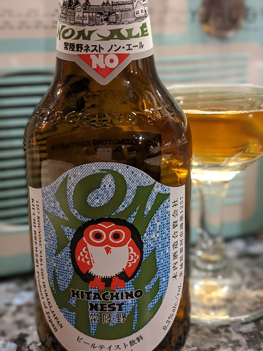 Hitachino Nest Non Beer