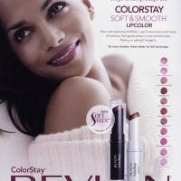 Halle Berry Beauty Brand Revlon Makeup Campaign Spring 2012