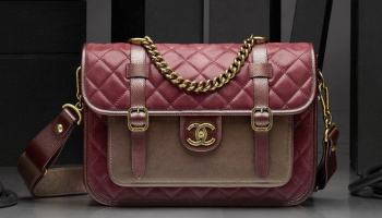 7ca43306403b Chanel Pre-Fall Leather Bag Collection